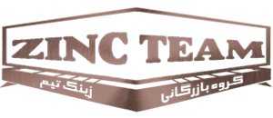 وبلاگ گروه بازرگانی زینک تیم