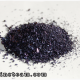 Selling Potassium Permanganate | Buying Potassium Permanganate | Potassium Permanganate Price | Potassium Permanganate Price Chart