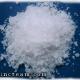 فروش سولفات آلومینیوم | خرید سولفات آلومینیوم | فروشنده سولفات آلومینیوم | خریدار سولفات آلومینیوم
